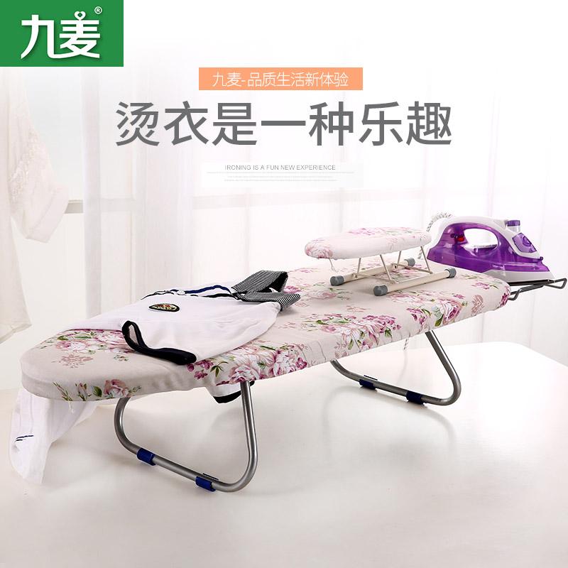 烫衣板家用熨衣板小号可折叠熨斗垫板迷你电熨烫板台式熨衣服板架