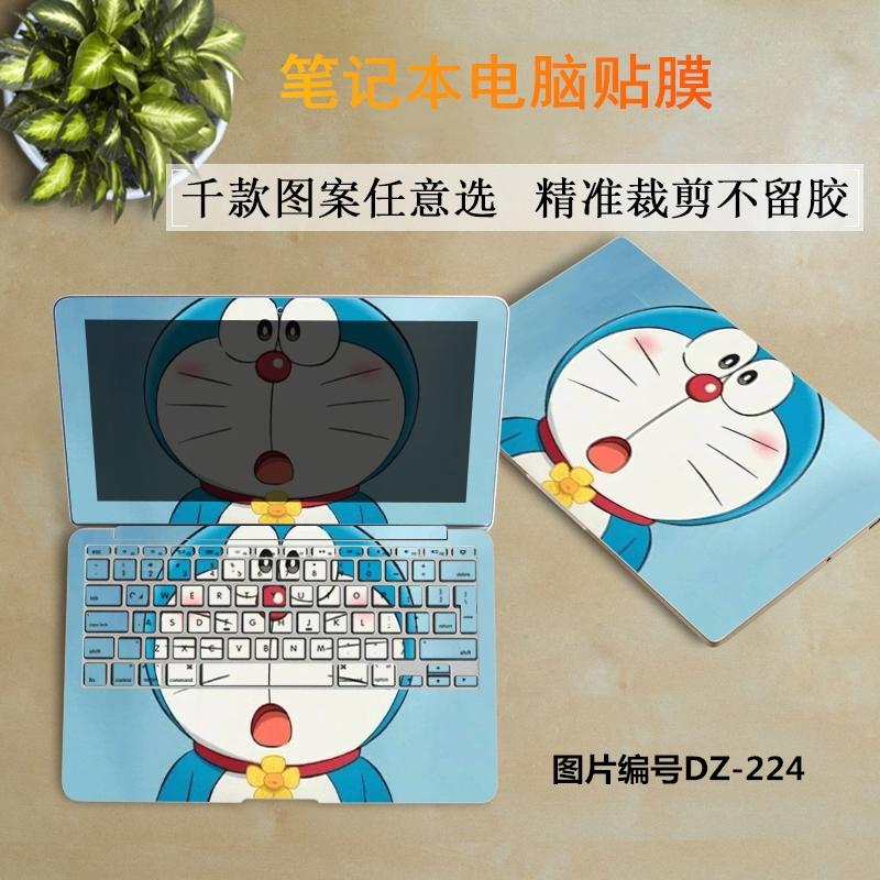 联想华硕戴尔惠普笔记本电脑贴膜贴纸14寸15.6寸全包型免裁剪定制