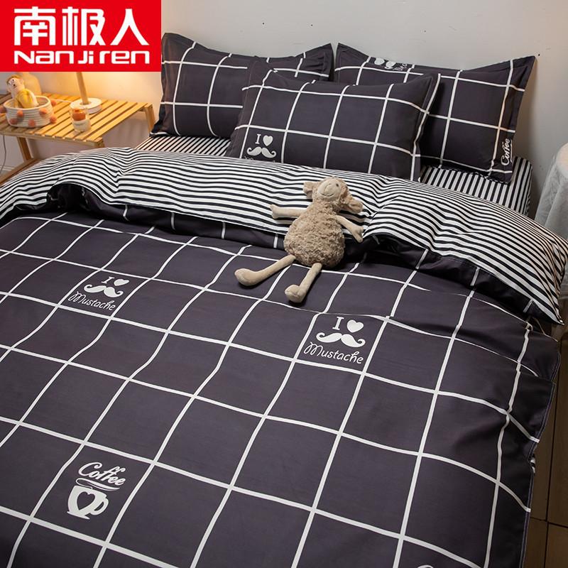 南极人四件套宿舍ins风床上用品单人学生被单床单被套被子三件套4 - 图1