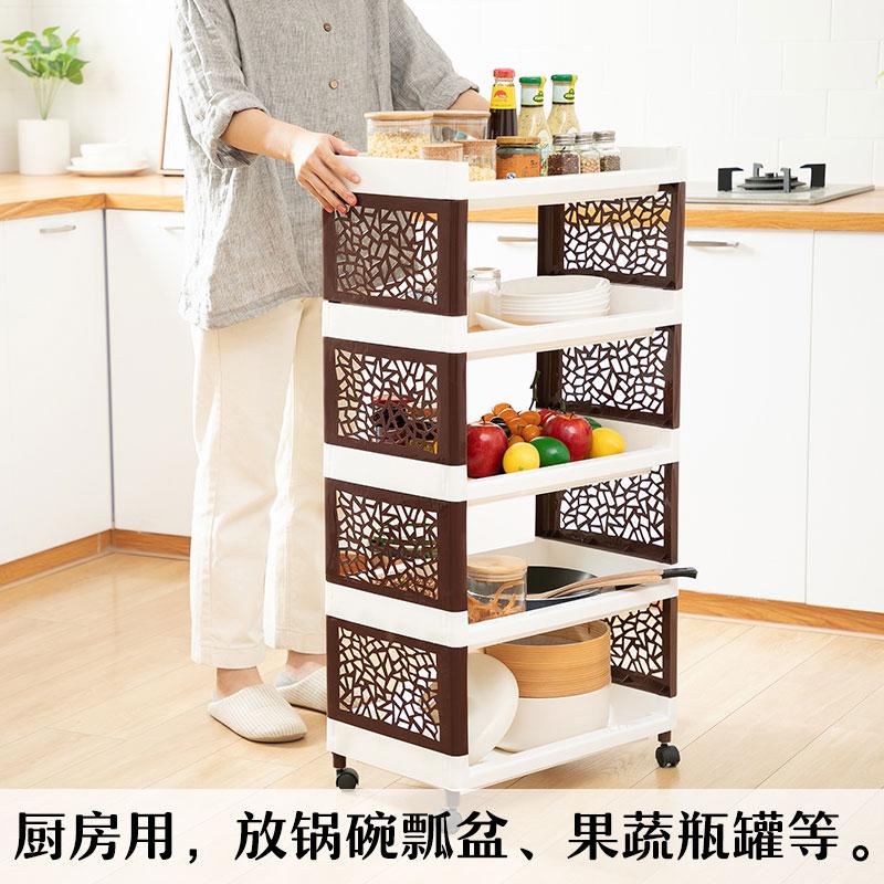 三层可移动有轮子的置物架落地式塑料厨房卫生间收纳架子床头卧室