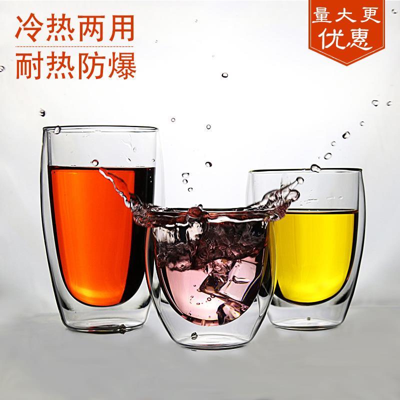 波頓耐熱雙層玻璃杯水杯透明隔熱花茶杯咖啡杯家用果汁杯啤酒杯奶