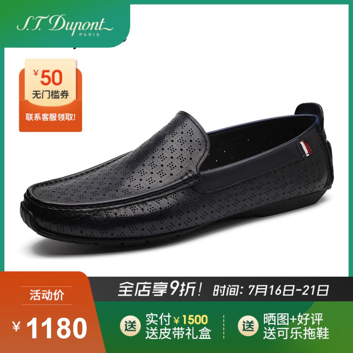 S.T. Dupont/都彭男士商務休閒皮鞋套腳開車鞋透氣皮鞋G19140510
