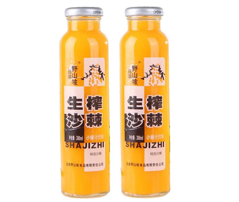 山西特产沙棘汁野山坡 吕梁300ml*16瓶  生榨沙棘汁果汁饮料整箱