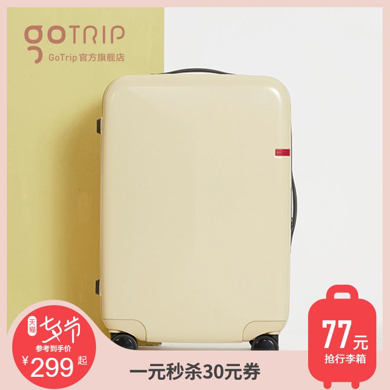 gotrip登機箱20寸新品密碼鎖旅行箱男女韓版24寸學生拉桿箱萬向輪