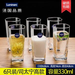 乐美雅玻璃杯家用喝水杯茶杯套装无盖牛奶杯客厅耐高温透明6只装