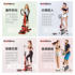 Cool Sidi Home Stepper Female Small Jogging Pedal Machine Stovepipe Climbing Machine Weight Loss Exercise Fitness Equipment