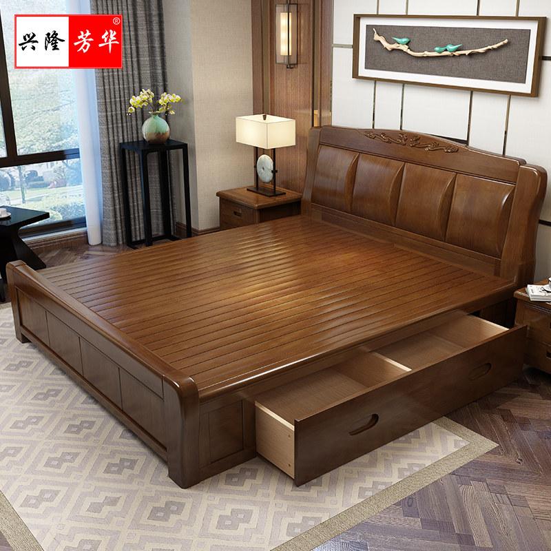 实木床主卧床新中式双人床高箱储物1.5米1.8现代简约高箱抽屉婚床