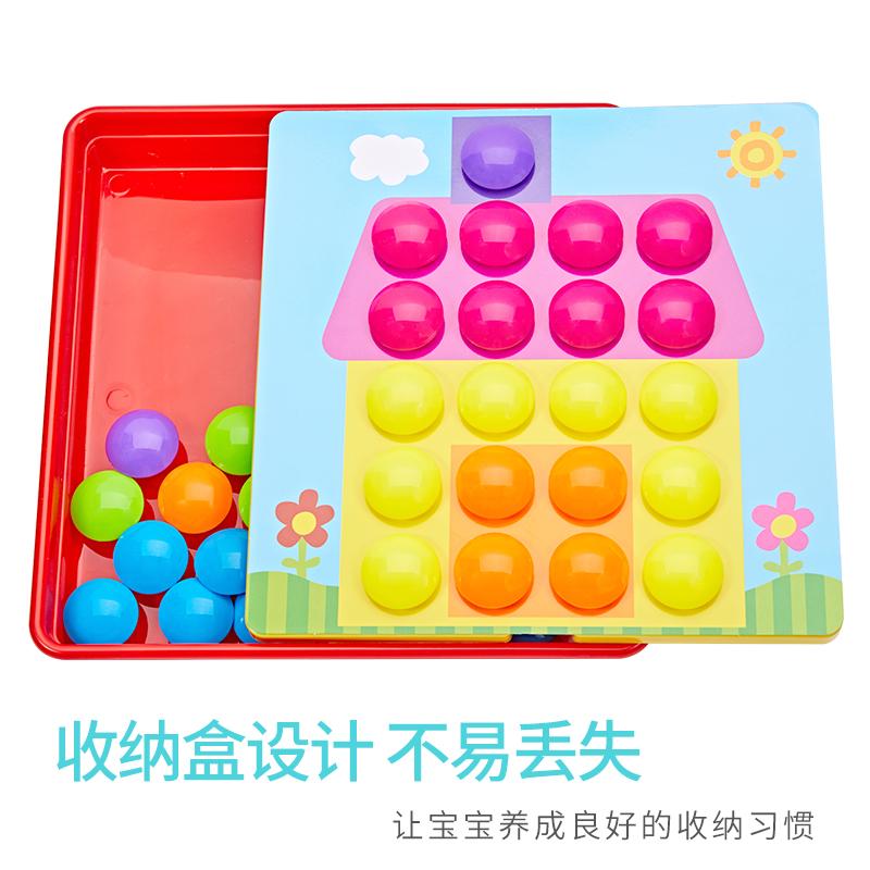 幼儿童宝宝拼图大颗粒蘑菇钉男孩女动脑早教益智力玩具1一2-3周岁【图4】