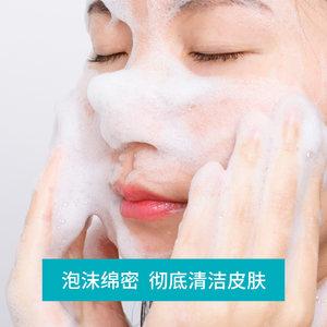日本 freeplus/芙丽芳丝 氨基酸洗面奶 温和净润洁面膏清洁保湿