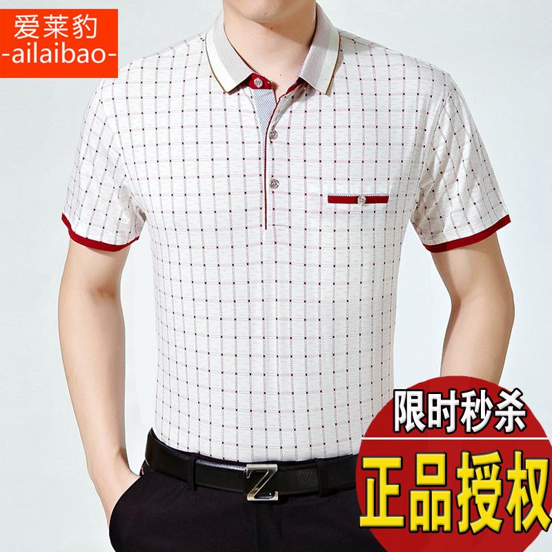 夏季桑蚕丝中年男士短袖t恤宽松 中老年POLO衫爸爸装薄款冰丝口袋