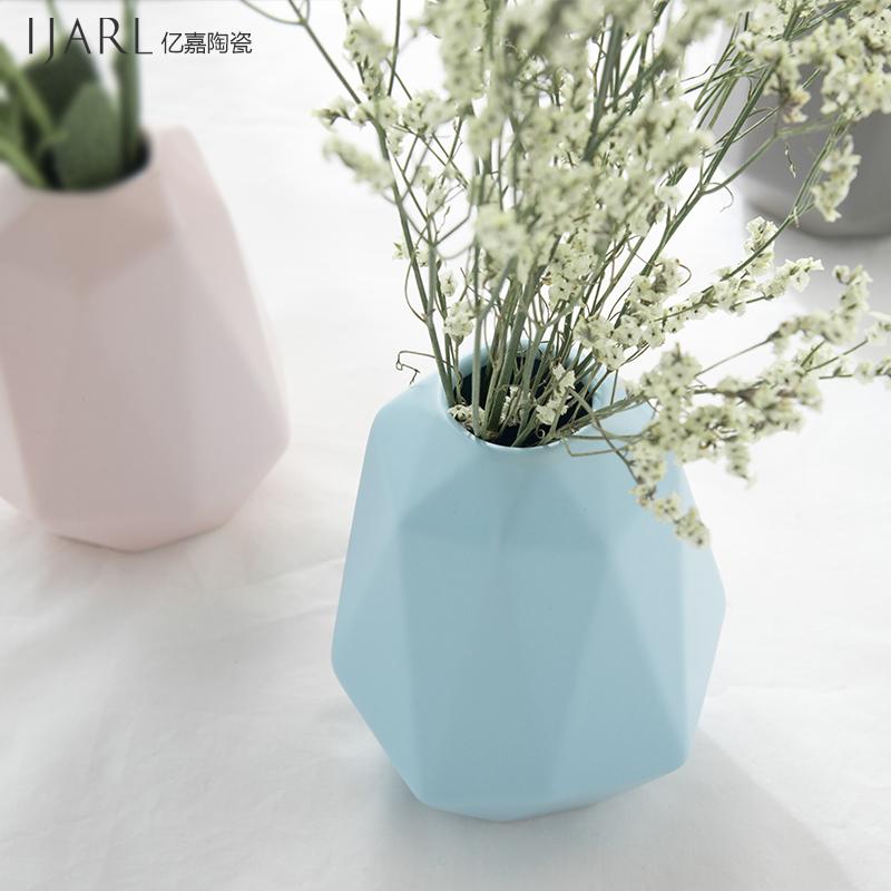 创意陶瓷摆件装饰家用家居北欧风格花插小花瓶第二件半价 清仓