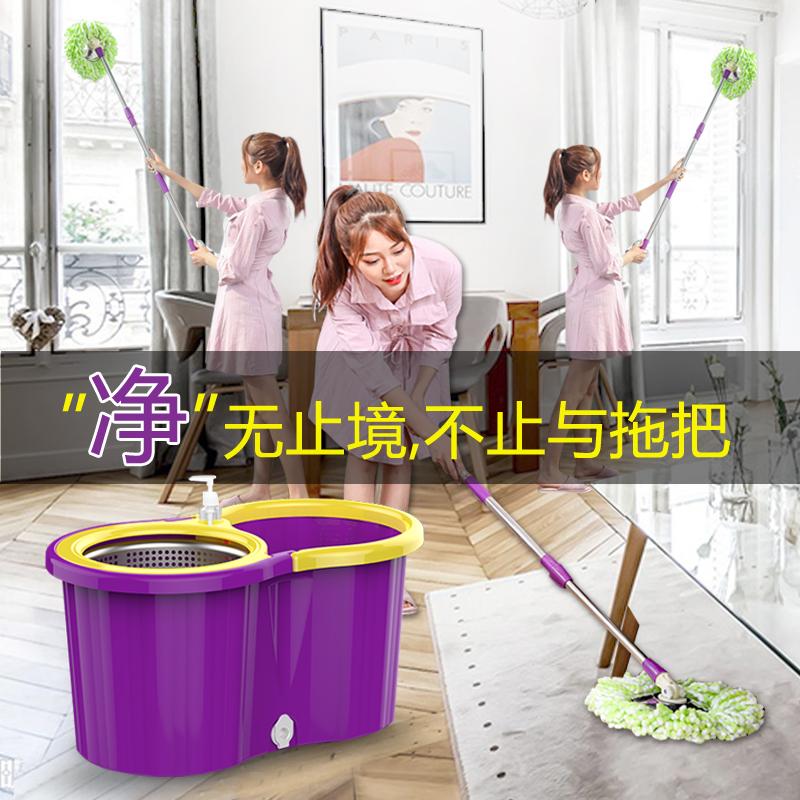 奥尊双驱动旋转拖把自动免手洗甩干拖布桶墩布挤水地拖桶干湿两用
