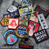 High-end embroidery armband tactics Velcro patch woven label affixed morale morale chapter PVC bag badge patch Fun