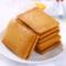 丹拿鸡蛋煎饼饼干干烙蛋糕零食小吃休闲食品饼干整箱批散装小包装