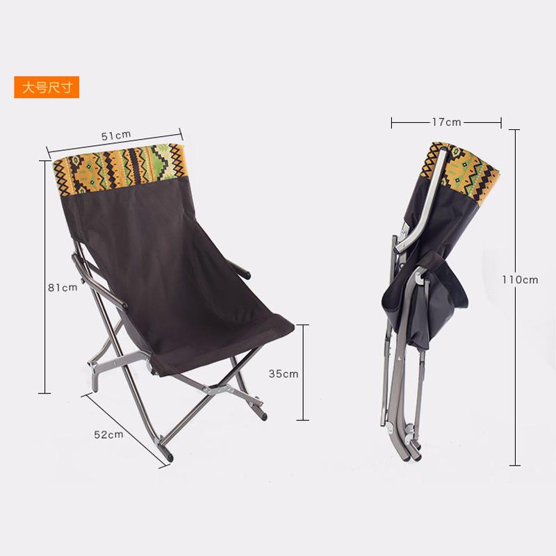 户外工匠超轻多功能铝合金钓鱼椅懒人椅沙滩休闲折叠椅午休椅大号
