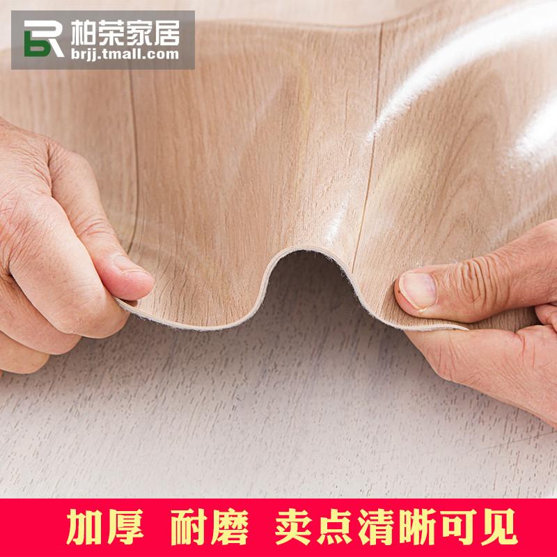 地板革加厚耐磨防水 PVC地板贴纸办公室塑胶地板家用地胶垫地面纸