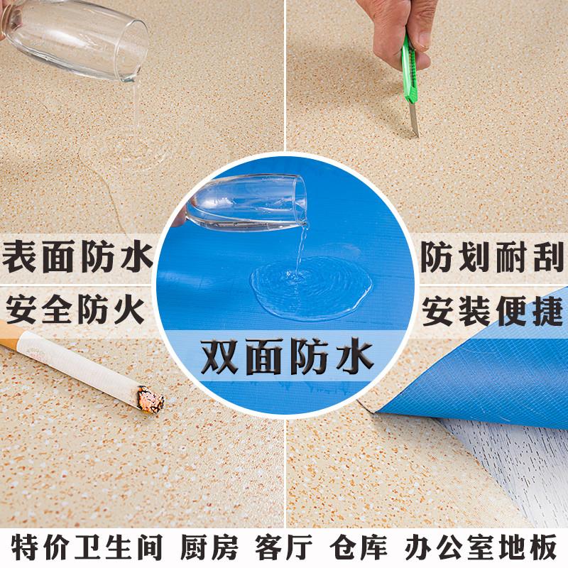 工程革办公室地板革 pvc地板贴纸加厚耐磨防水商用塑胶地胶地板垫