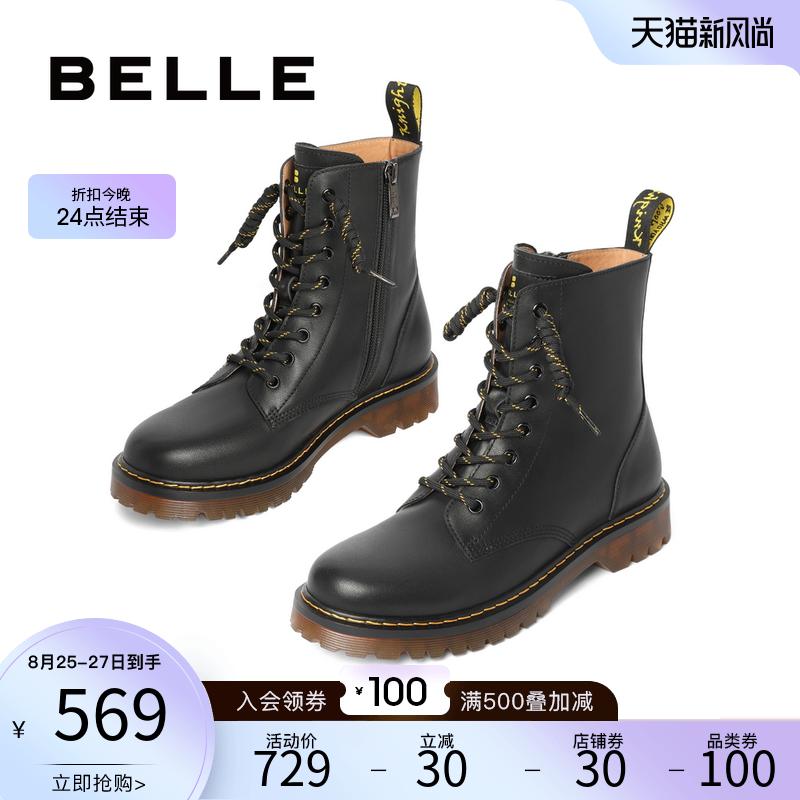 BHF60DZ1 冬新款牛皮革复古机车厚软底英伦风靴子 2021 百丽马丁靴女