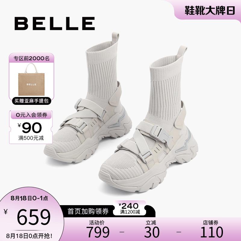 预 3QY61DZ1 冬新款商场同款时尚账动风高帮休闲鞋 2021 百丽袜子鞋女