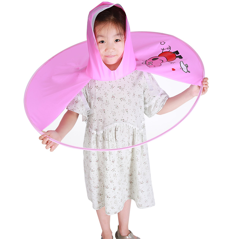 飞碟雨衣小黄鸭雨斗篷网红斗篷雨衣抖音同款宝宝雨衣儿童小孩伞帽