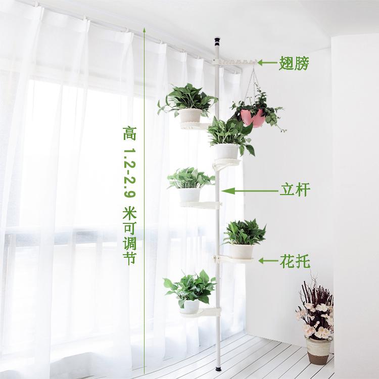 花架子多层室内特价阳台客厅落地悬挂式铁艺吊兰绿萝花盆架省空间