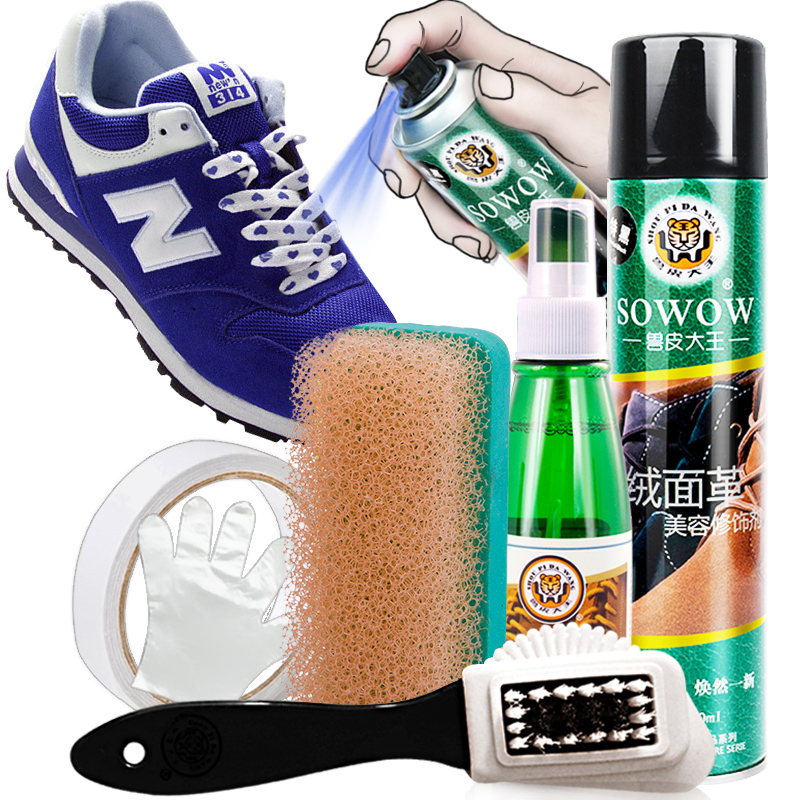 獸皮大王磨砂皮鞋黑色鞋油補色翻毛皮清潔護理反毛皮清洗磨砂鞋粉