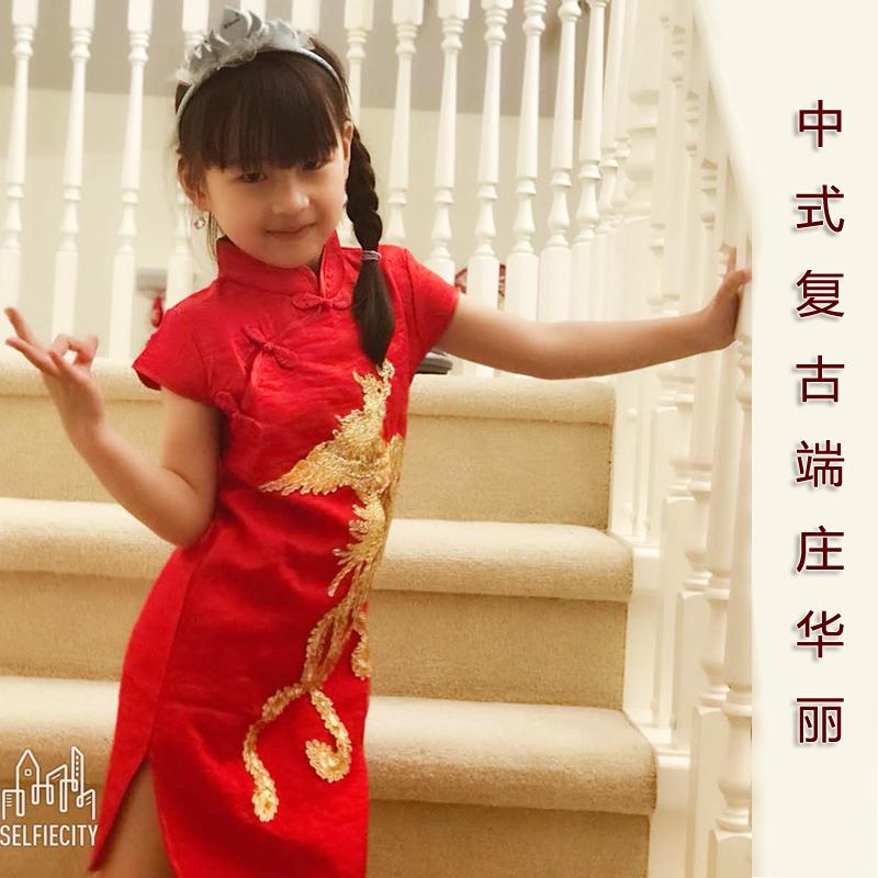 女童旗袍中国风夏季大小孩子唐装连衣裙婴幼儿宝宝公主薄新款洋气