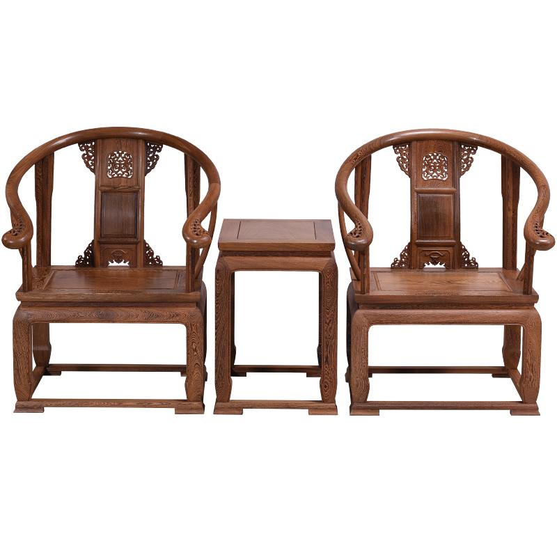 红木家具 鸡翅木皇宫椅三件套 仿古中式实木圈椅 太师椅 复古椅子