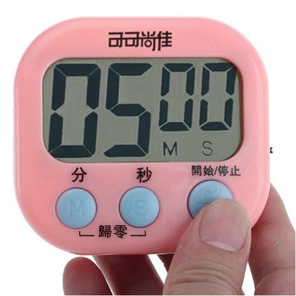 厨房定时计时器提醒做题秒表番茄时间管理器电子学生烘焙静音钟倒