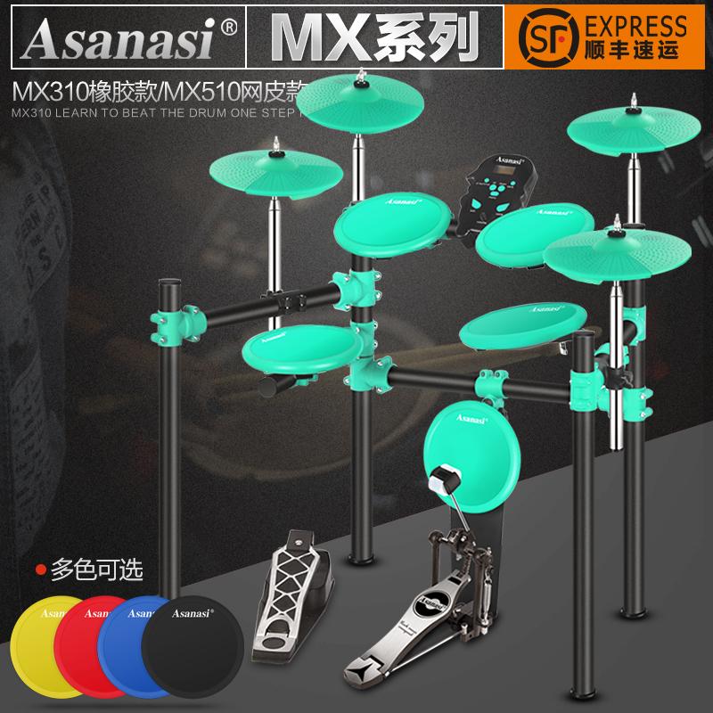 asanasi儿童初学者家用打击架子鼓