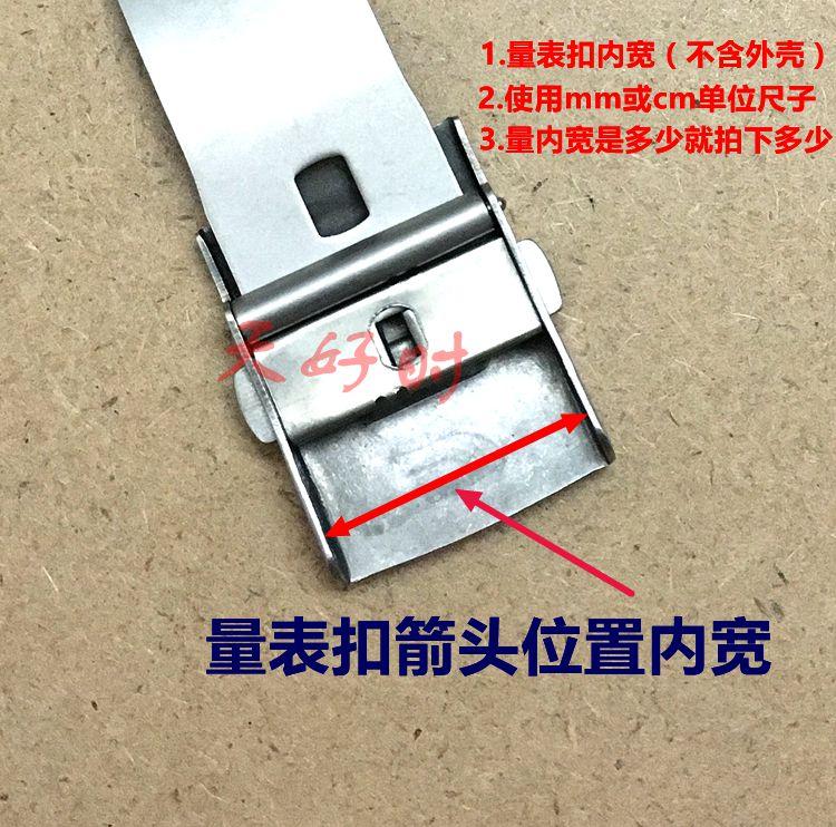 粗单托生耳弹簧针 手表扣专用弹簧轴 粗单托生耳弹簧针 1.5 表扣针 手表配件