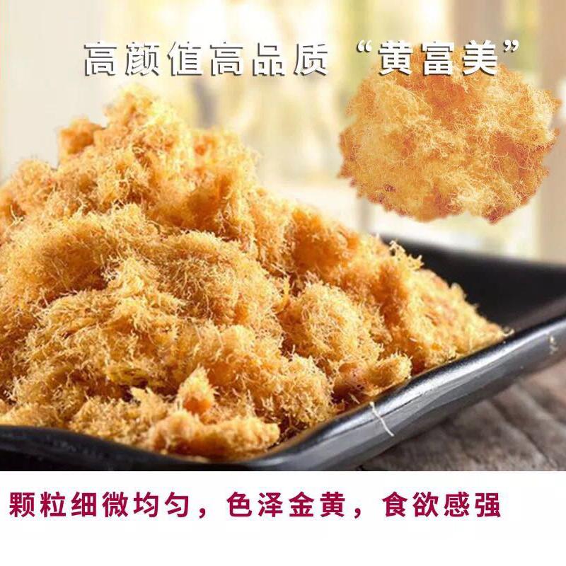 2盒】臣生宝宝肉松粉 肉酥 儿童肉绒鱼肉松牛肉松猪肉松宝宝零食