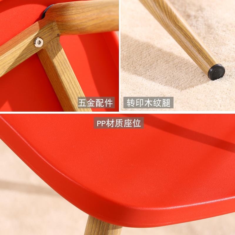 荷马 北欧风设计师简约现代餐椅时尚温莎椅子洽谈家用餐厅ins网红
