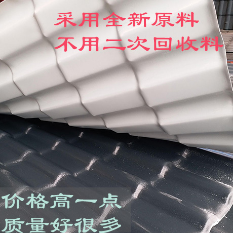 880型仿古瓦片合成树脂瓦 别墅屋顶瓦装饰瓦加厚建筑用树脂瓦厂家