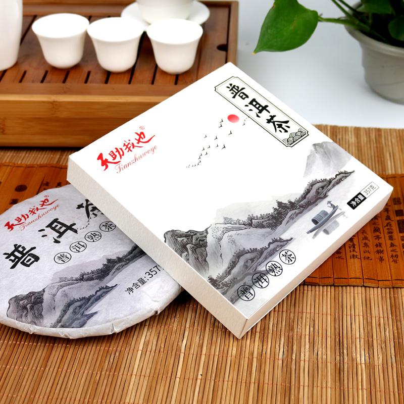 福村梅记熟茶饼茶叶普洱茶357克