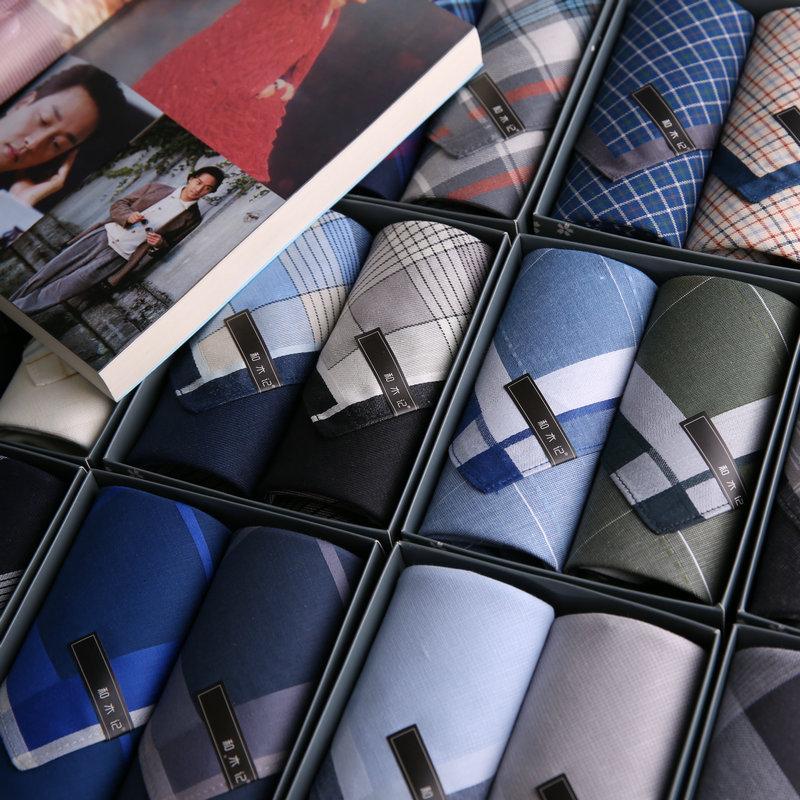 【和木记】(男人三十)男士纯棉手帕柔软吸水夏天擦汗教师节中秋