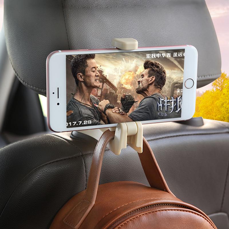 帅贝特汽车挂钩车内后座椅隐藏式背多功能车用车载手机架创意用品
