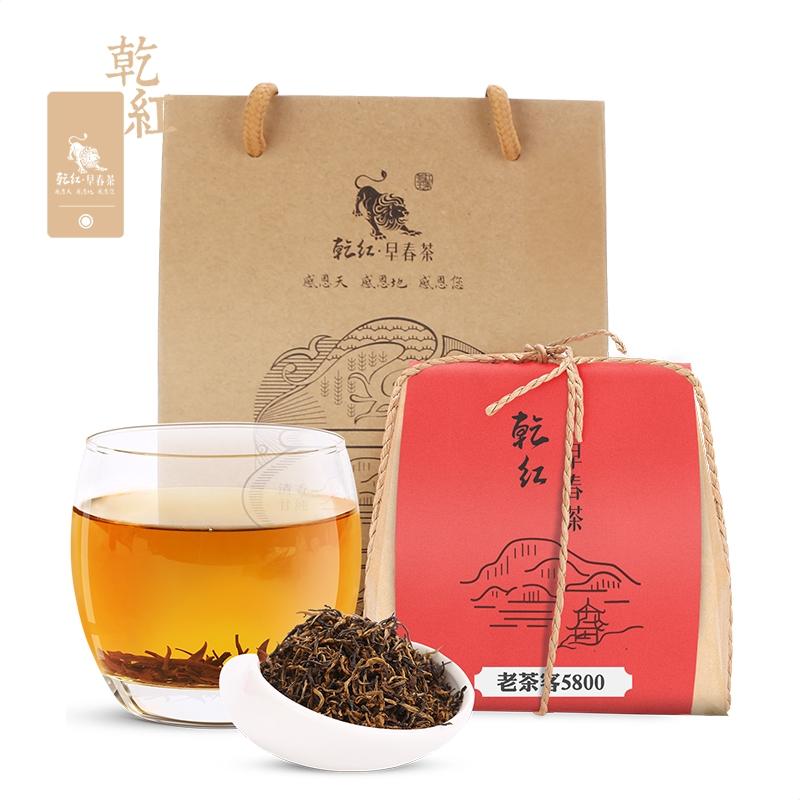 250g 老茶客系牛皮纸包 5800 乾红早春宜兴红茶茶叶 新茶 2018
