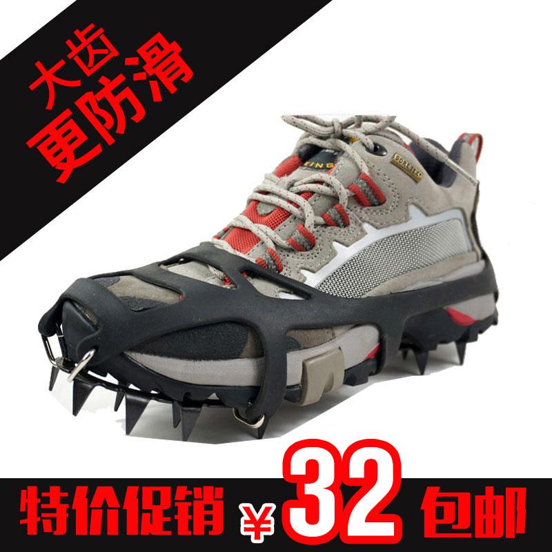 大齒正品18齒冰爪防滑鞋套戶外登山雪地不鏽鋼板釣魚冰爪冰抓鞋套
