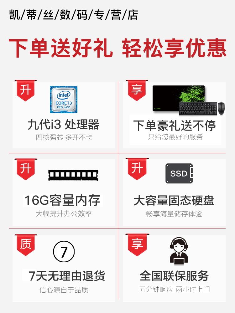 兼容机 DIY 游戏设计师企业办公收银炒股台式组装电脑全套 LOL 四六核独显吃鸡 9400f i5 主机 9100f i3 英特尔九代