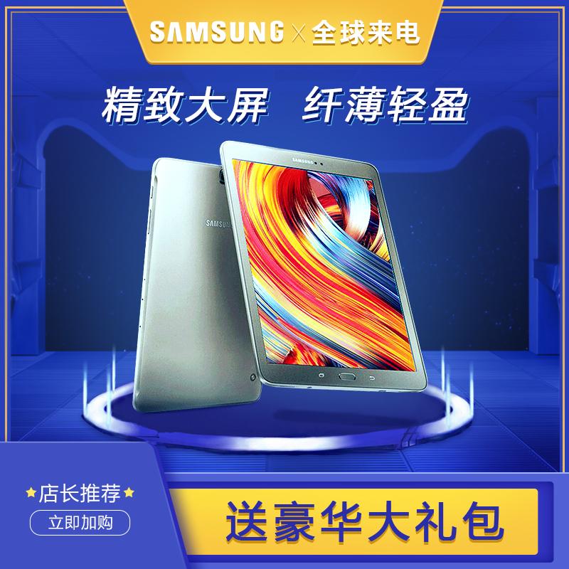 Samsung/三星 GALAXY Tab S2 32GB 全網通4G智慧二合一平板 T713 T719C T813 T819C三星平板電腦安卓平板手機