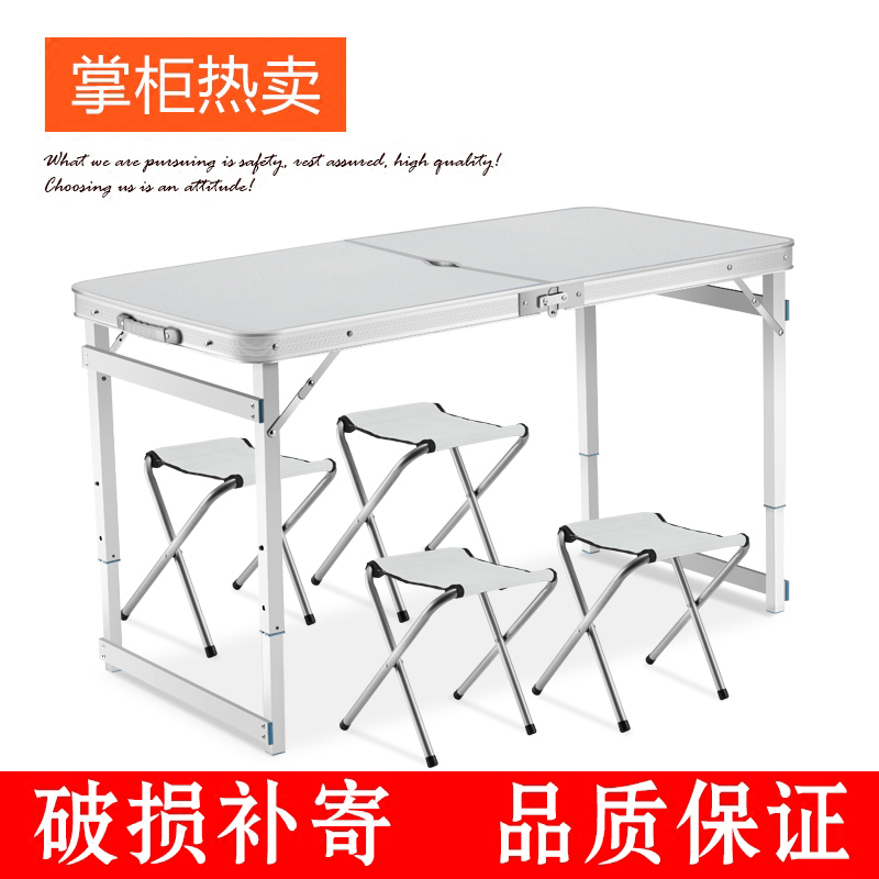 折叠桌户外折叠桌子摆摊桌折叠餐桌便携式铝合金桌活动展销桌