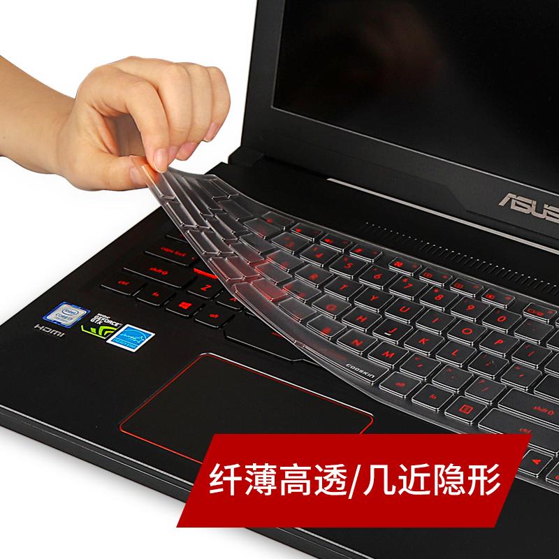 華碩E402M E403N E452C D452C筆記本鍵盤膜透明全覆蓋W418L W408L W419L電腦配件保護貼膜防水防塵