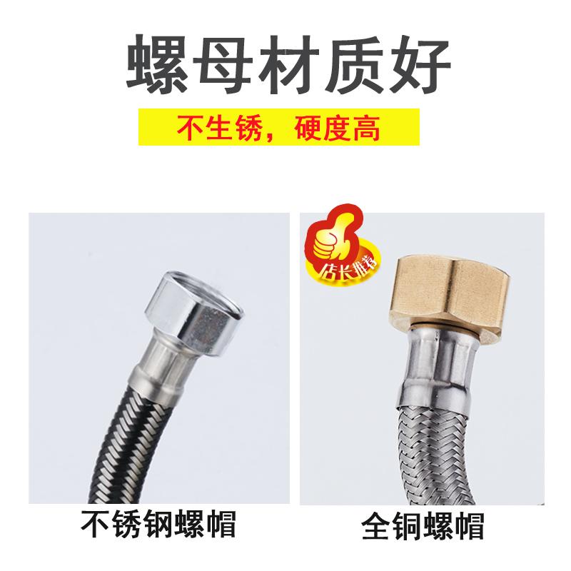 分家用 4 沃臣不锈钢金属编织冷热进水软管水管马桶热水器高压防爆