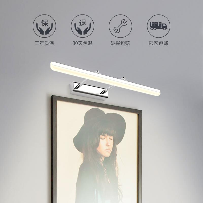 镜前灯led 浴室卫生间镜柜镜灯简约现代梳妆台可伸缩长短镜子灯
