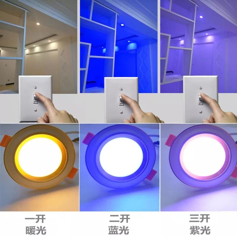 灯7cm射灯吊顶客厅变光孔灯