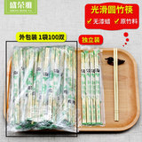 Cheap hotel dedicated disposable chopsticks wholesale 2000 pairs of chopsticks 1000 the two sides will round bamboo chopsticks chopsticks health