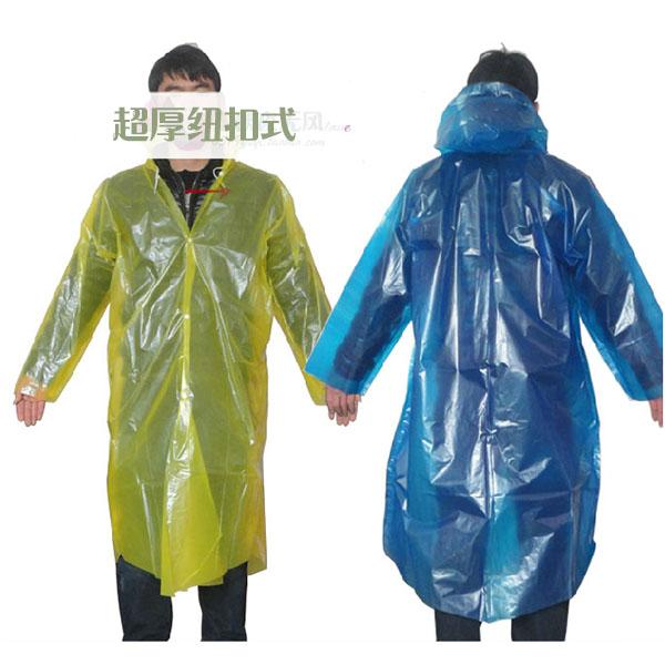 6丝厚一次性纽扣式雨衣/雨披 重达每件140克 户外旅游应急