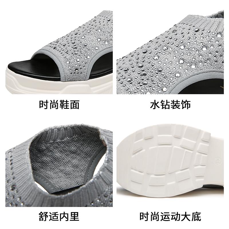 红蜻蜓凉鞋女鞋夏季新款时尚百搭松糕厚底水钻弹力布运动凉鞋
