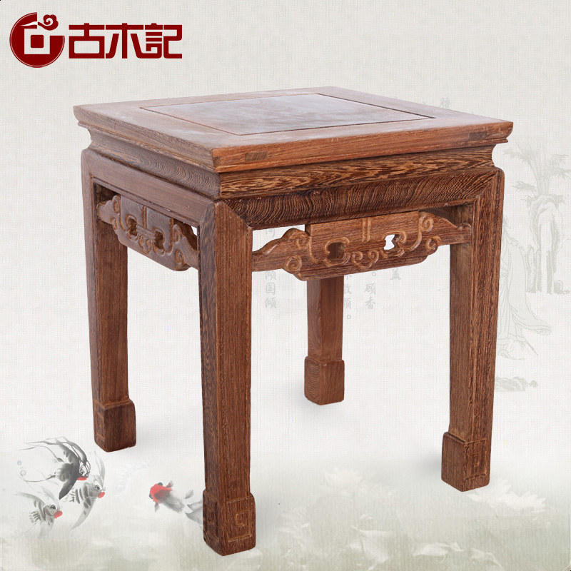 Hutchison Ancient Classical Chinese Tea Table Tea Table Solid Wood Mahogany Furniture  Wenge Small Square Stool Stool Wood Stool Stool Stool